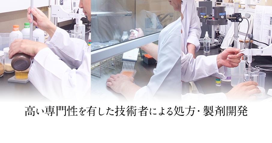 ハンド ピカソ 美化 化学 研究 ジェル 所